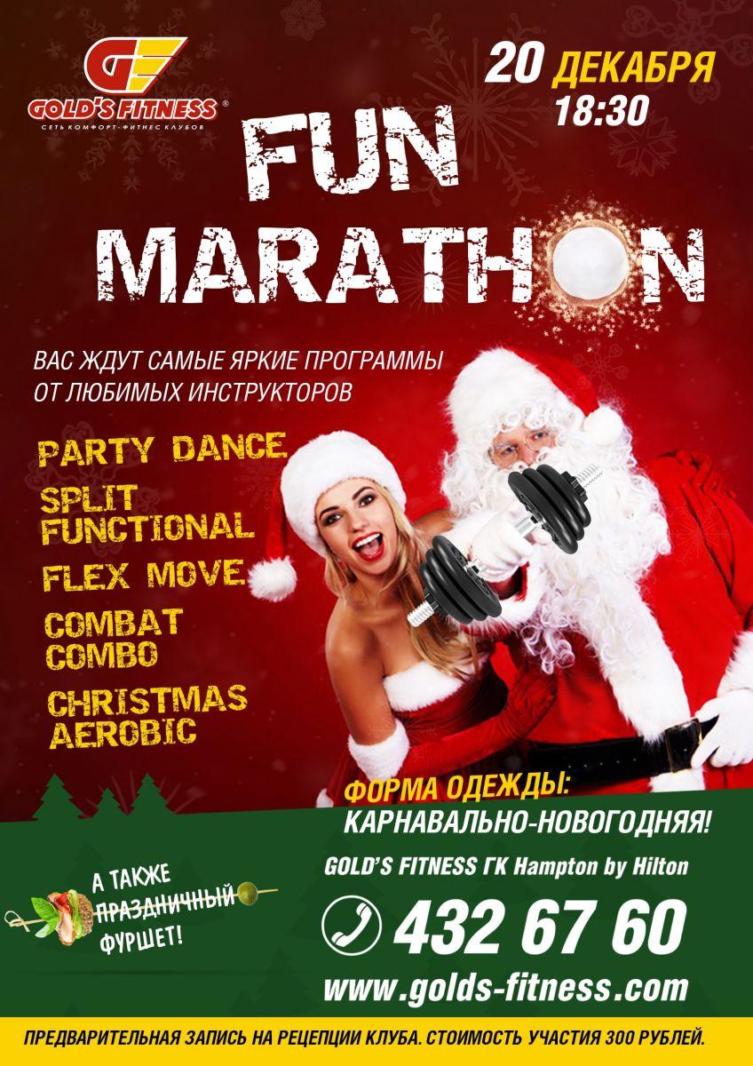 A4 fun marathon-min
